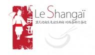 """Logo """"Le Shangai"""""""